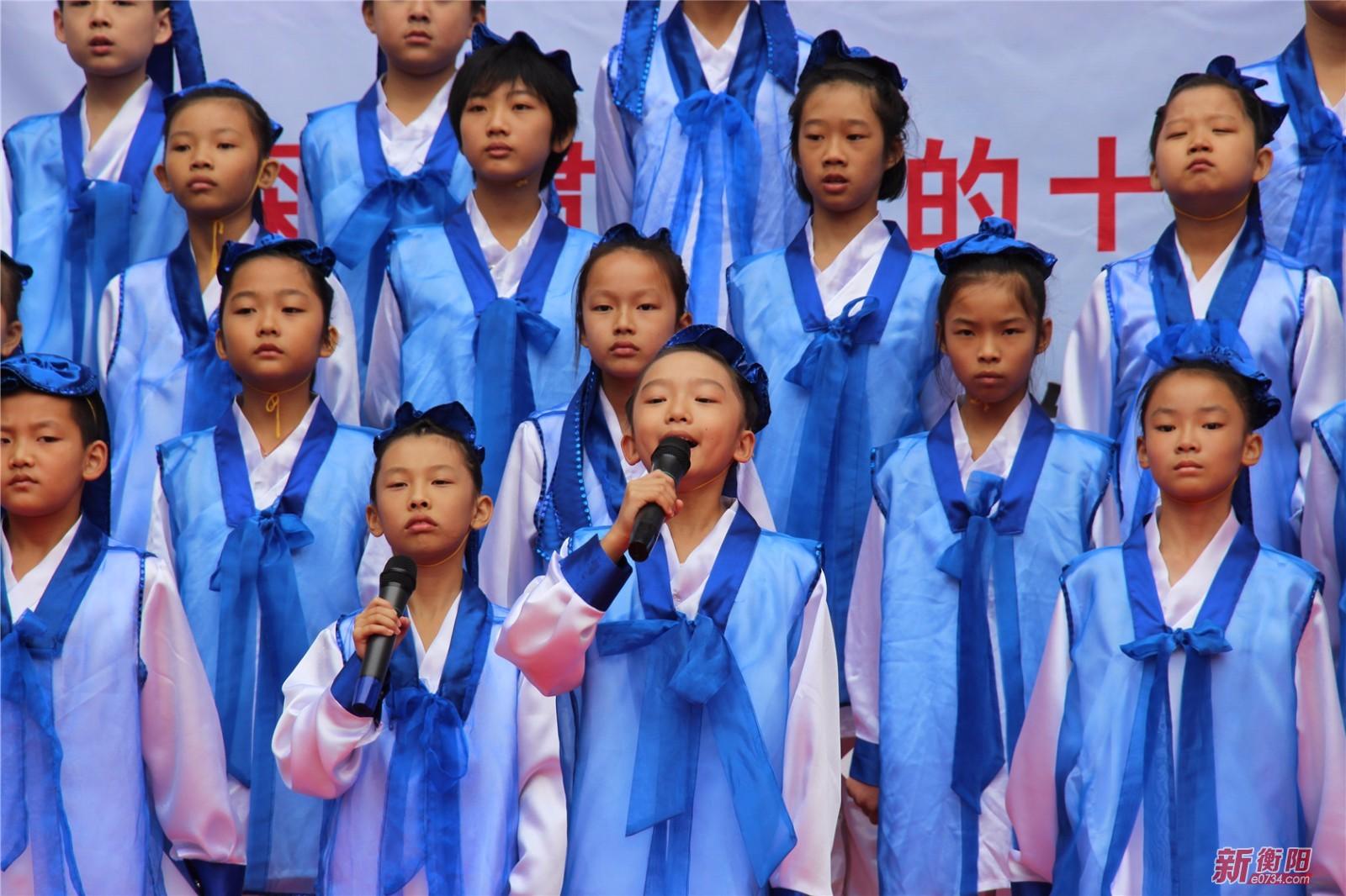 """衡阳市举办""""我是小小传承人""""非遗文化展演"""
