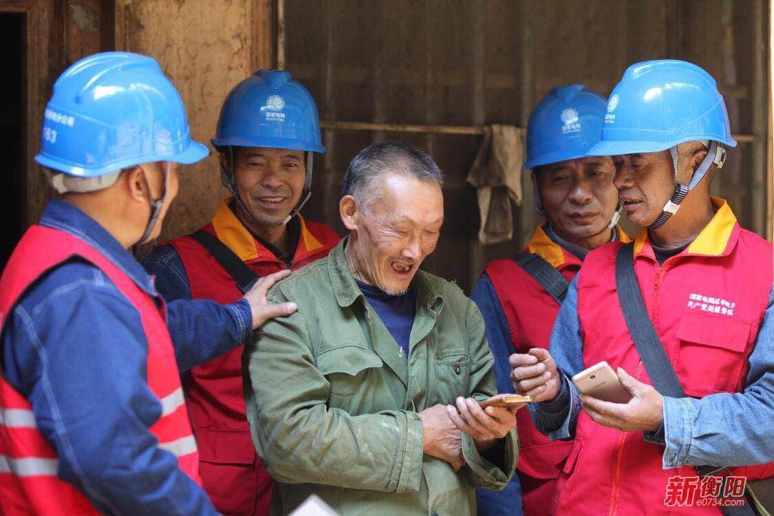 向新时代看齐:衡阳县长乐供电所用心服务山区