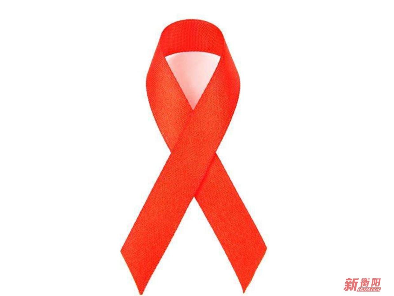 艾滋.jpg
