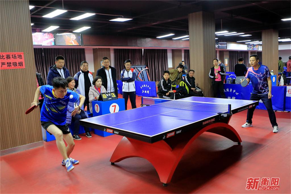 """衡阳市直工交系统举办""""质监杯""""乒乓球邀请赛"""