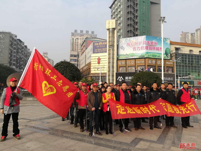 """衡阳市环卫处开展保护""""母亲河""""志愿者活动"""