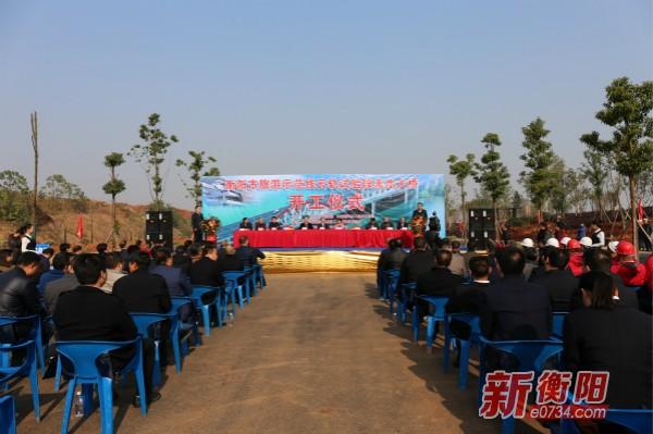 衡阳市旅游示范线云轨试验段耒水大桥开工建设