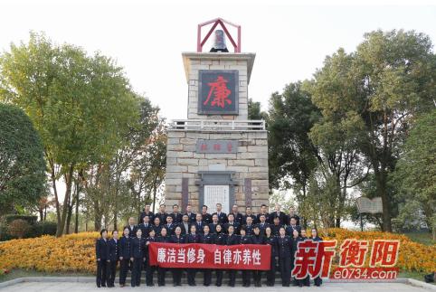 石鼓地税组织干部职工到廉政文化雕塑园接受警示教育