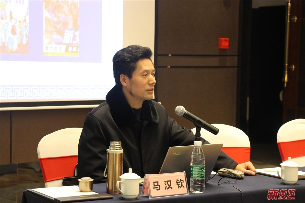 中国衡阳新闻网站2017年度通讯员培训班圆满收班