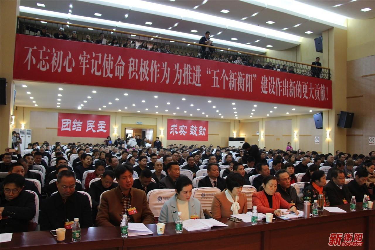 政协衡阳市第十二届委员会第二次会议召开预备会