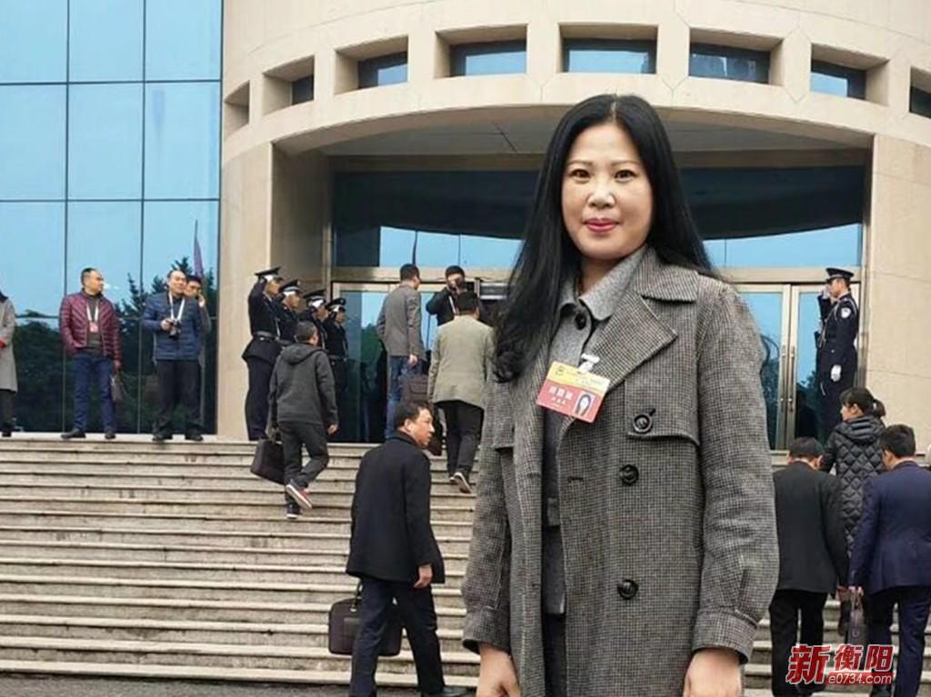 委员声音:建立衡阳市传统戏曲文化生态保护区