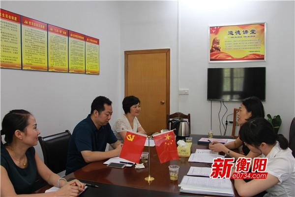 7 衡东县委组织部长参加督查工作会议.jpg