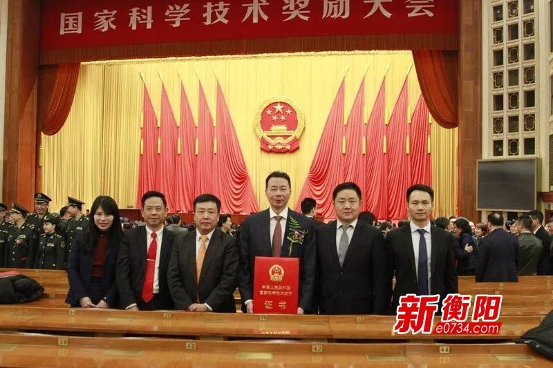 衡南籍陆前进教授团队荣获国家科技进步二等奖