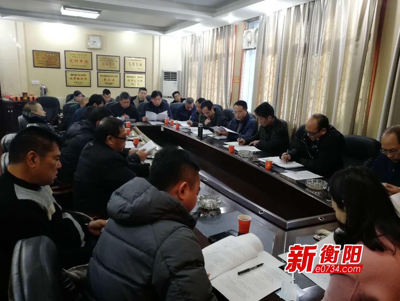 衡阳市专项整治巡游出租车经营行为 为期3个月