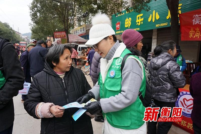衡阳市反邪教志愿者走进福田铺乡开展宣传活动