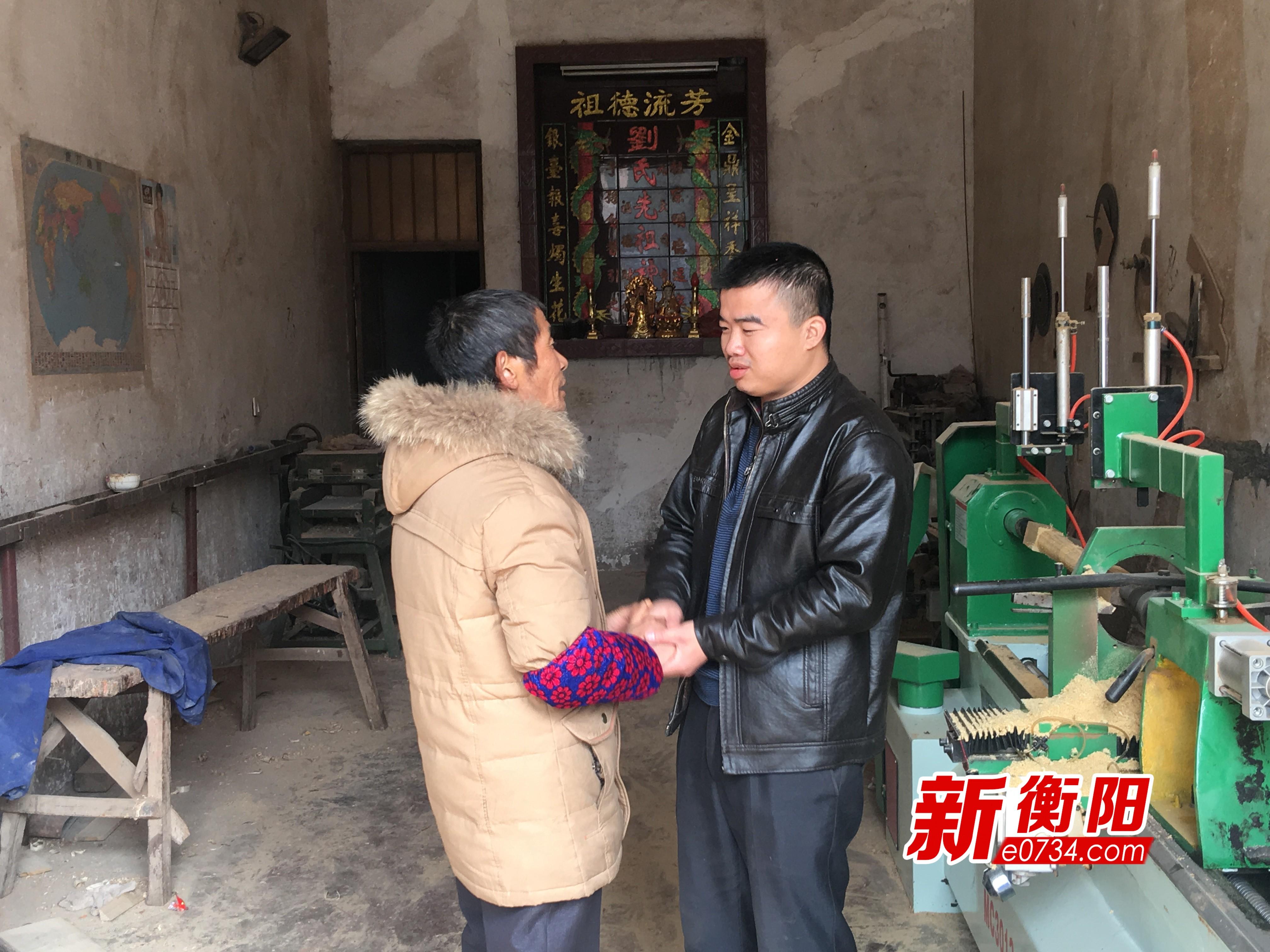 新闻下午茶丨衡阳市各中小学迎期末考,寒假来了!