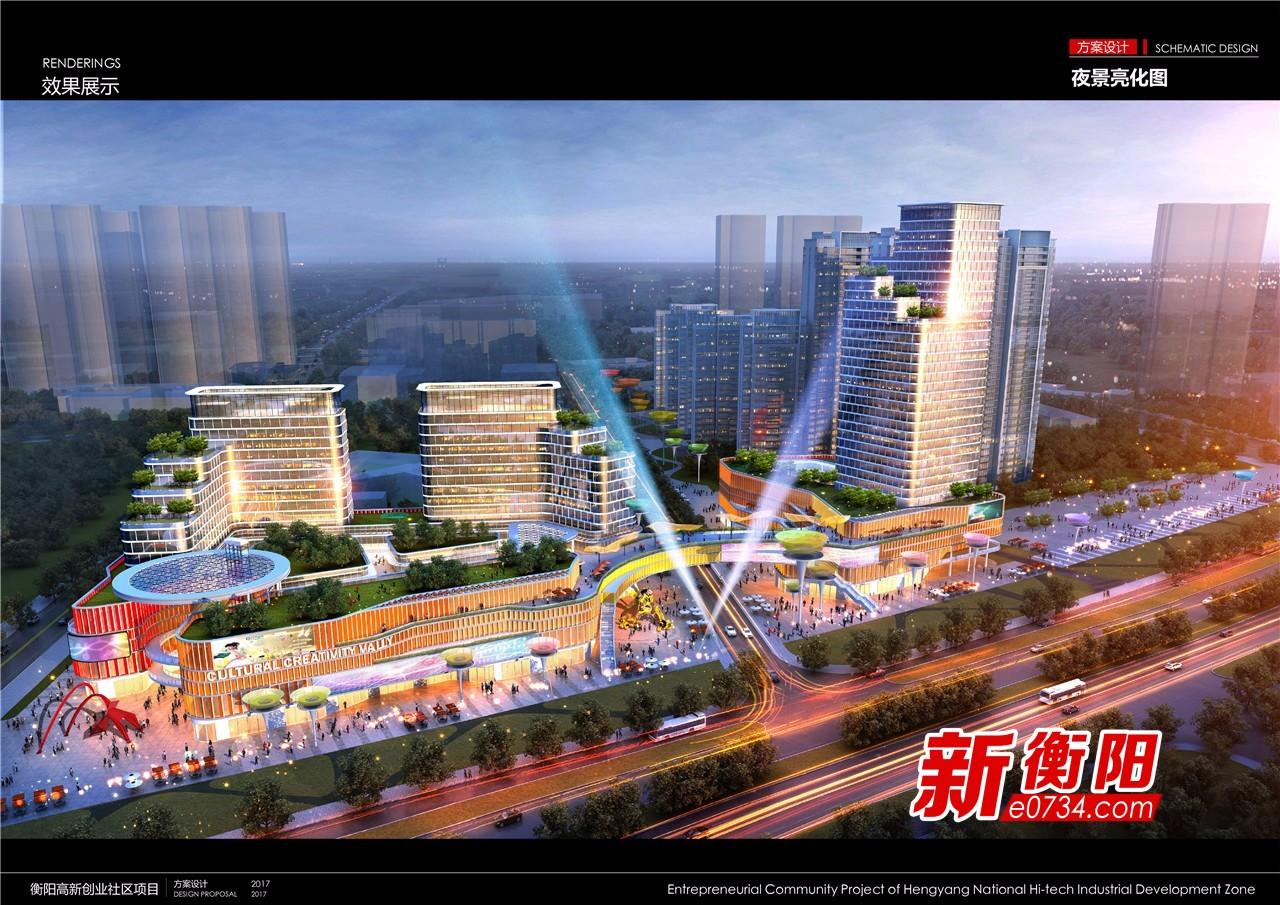 衡阳高新区三大重点发展区域绽放魅力与活力
