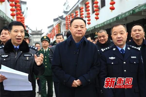 郑建新专题调度南岳景区春节期间公共安全工作