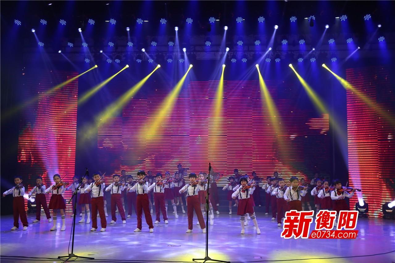"""衡阳高新区举办2018年""""七彩童心""""少儿春晚"""