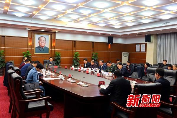 衡阳召开市委常委会研究十五届人大四次会议筹备工作