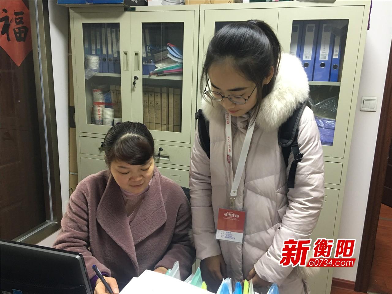中国人民大学学生在衡阳市街道内开展城市调查