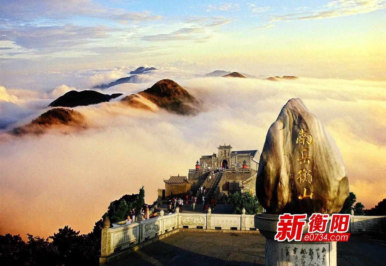 衡阳南岳景区春节期间将交替执行道路交通管制