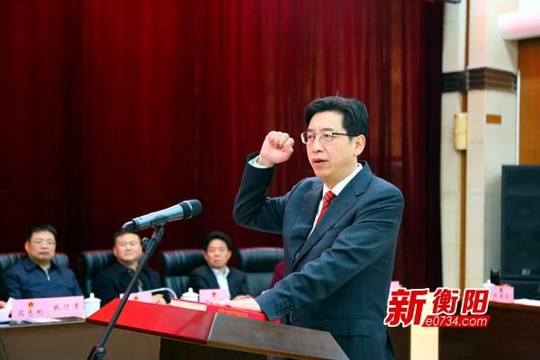 十五届人大常委会举行第十次会议 邓群策任代理市长