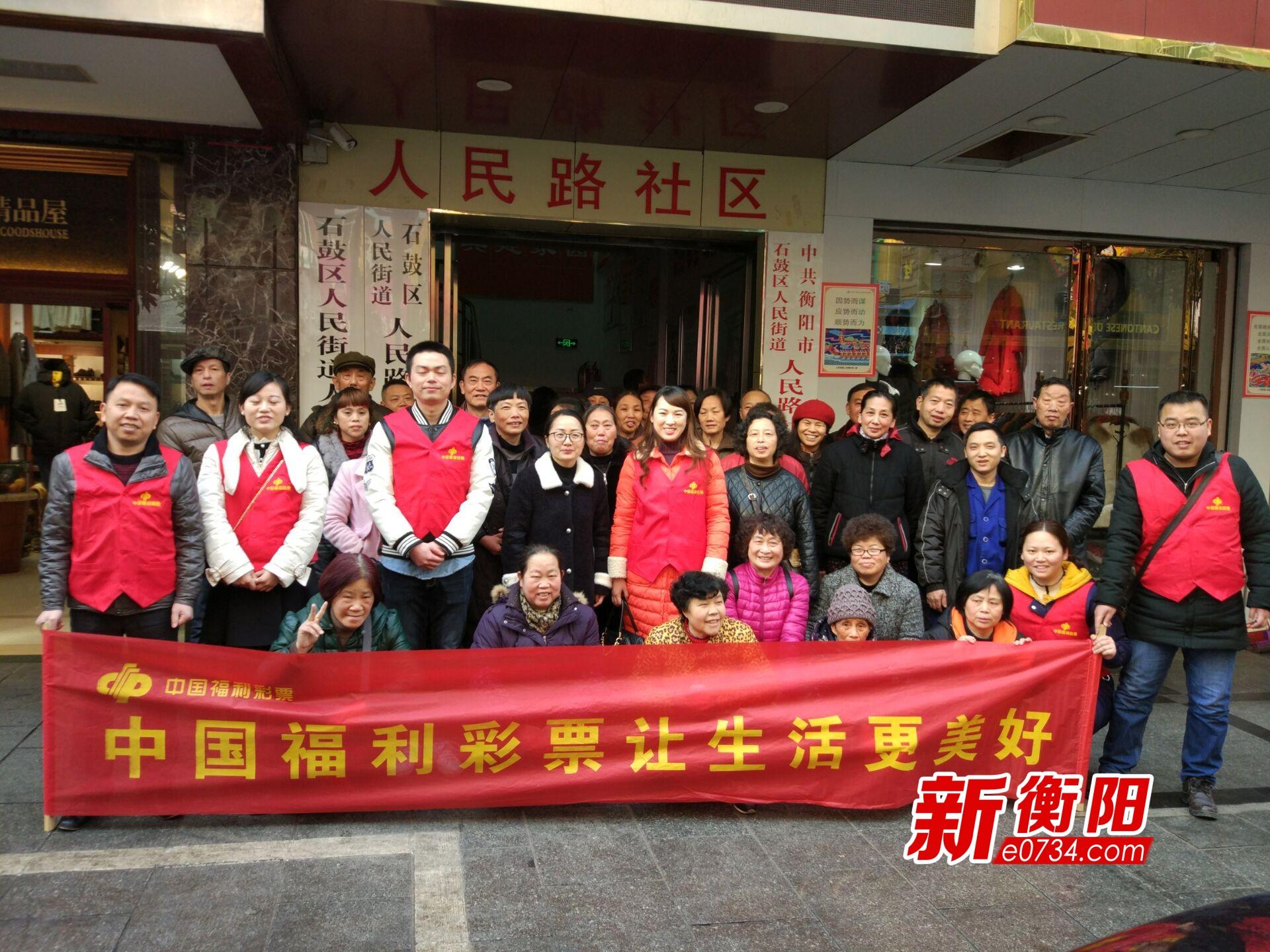 衡阳市福彩中心志愿者节前慰问困难党员和群众
