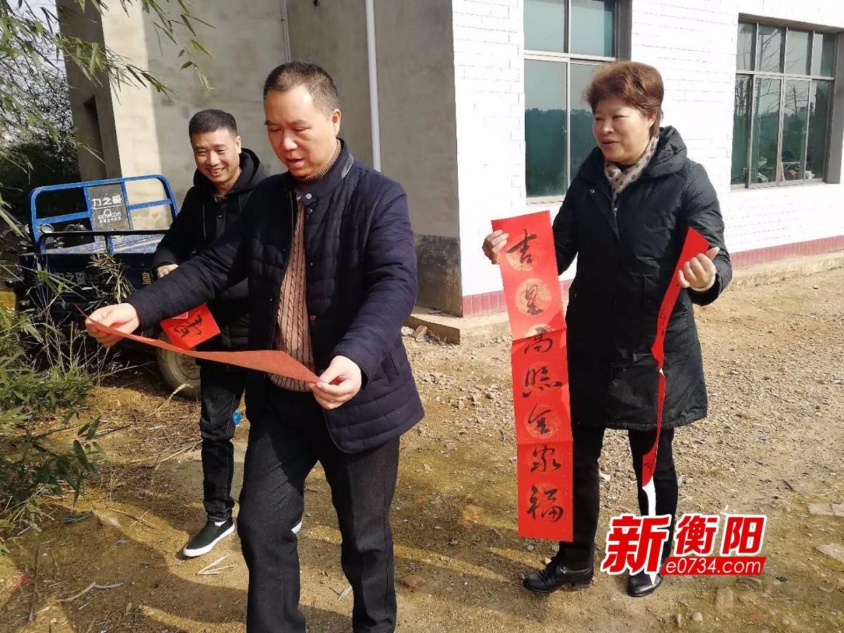 衡阳市食药监局春节前赴皇田村走访慰问困难家庭