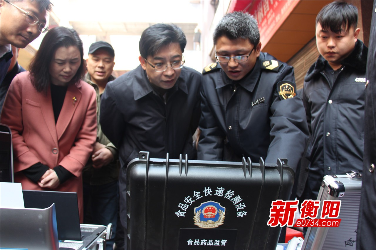 """邓群策:强化物资供应保障 保障""""舌尖""""上的安全"""