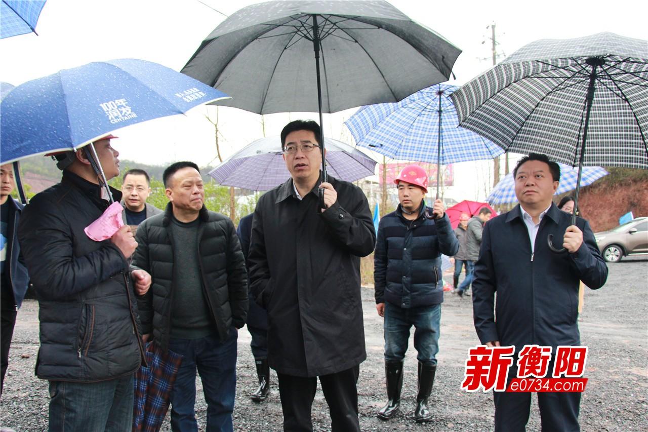 邓群策赴衡阳县视察调研实体经济、乡村振兴
