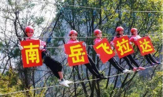 旅游资讯| 3・8女神节,南岳水帘洞为当天生日女性送福利
