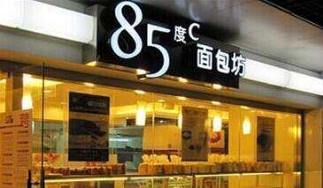 85度C虚假宣传遭曝光 面包用肉粉松被罚