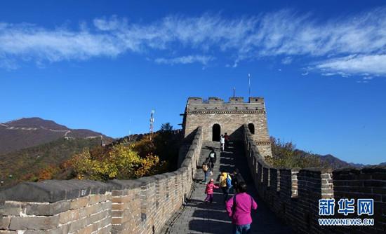 美国专家:中国正在以创纪录的速度打赢治污战争