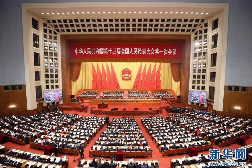 3月13日,十三届全国人大一次会议在北京人民大会堂举行第四次全体会议。 新华社记者 姚大伟 摄