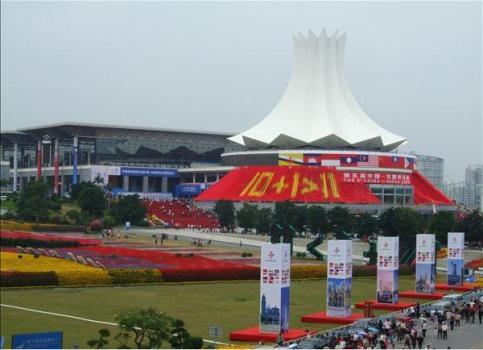 第15届中国―东盟博览会将于9月在南宁举行