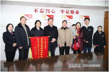 湖南男子蒙冤被错关4 年,省检向省高院提议再审后获判无罪