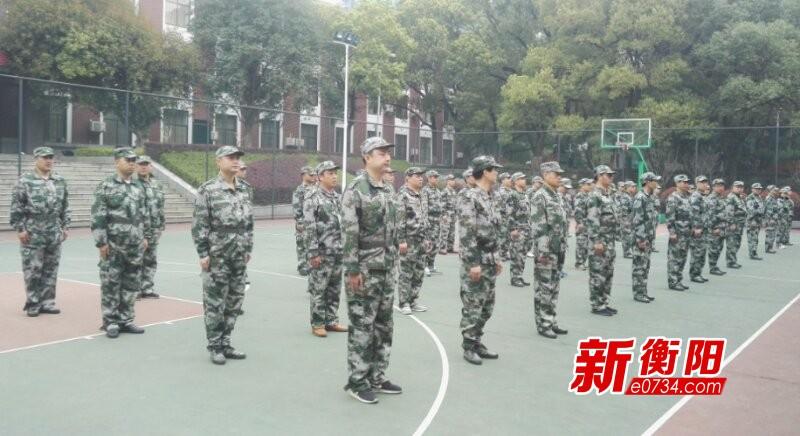 衡阳市委党校中青班学员开展为期四天军训生活