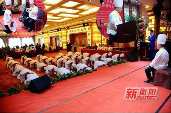 中国衡阳澳门葡京官网网 www.e0734.com