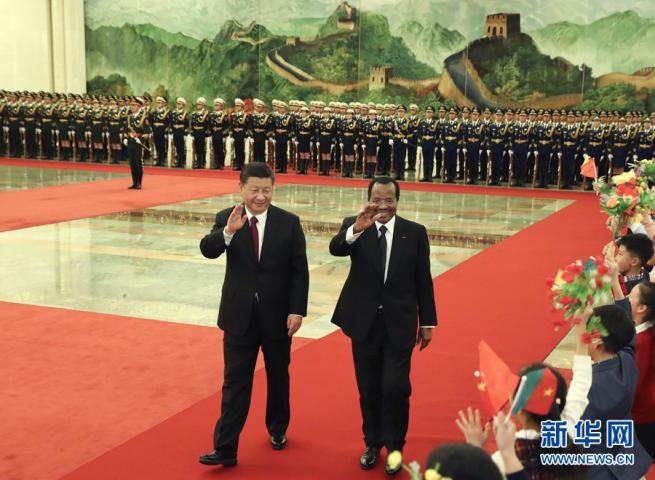 习近平举行仪式欢迎喀麦隆总统访华并同其举行会谈
