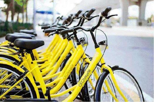 共享单车押金逾期未退 广州中院一审判退钱道歉