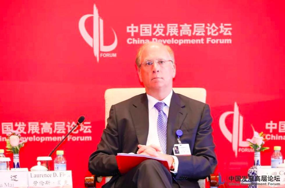 美国贝莱德集团首席执行官劳伦斯・芬克:贸易战绝对会减少我们未来的机遇