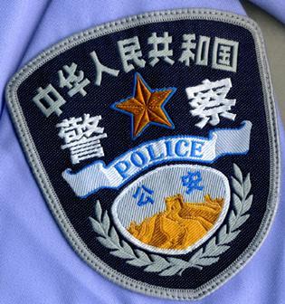 珠晖警方破获一起特大盗窃案 抓获犯罪嫌疑人2名