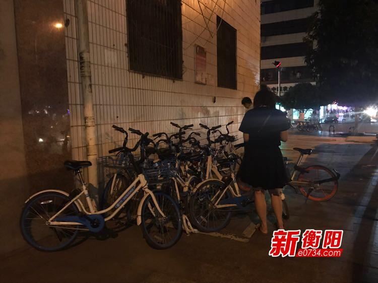 """向不文明行为说""""不"""":南华大学共享单车扎堆被锁"""