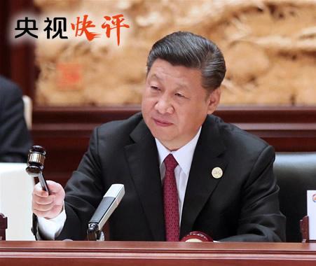 【央视快评】开创中国特色大国外交新局面
