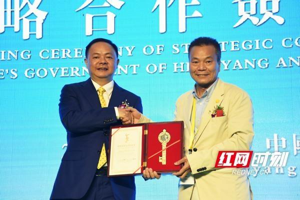 衡阳市与香港建滔集团签署战略合作协议