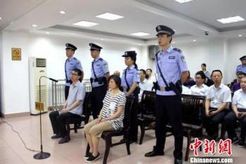 南华大学附属第一医院原名誉院长全智华受贿案开审