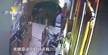 21岁大学生网吧写论文猝死续:网吧补偿家属11万元