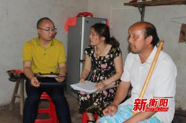 平安衡阳·我的故事|法律援助中心捍卫民工权益