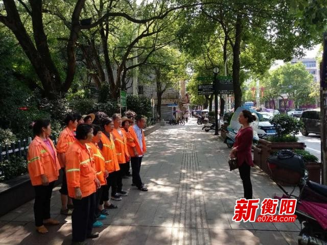 衡东县强化环卫工人自我保护教育 提高安全意识