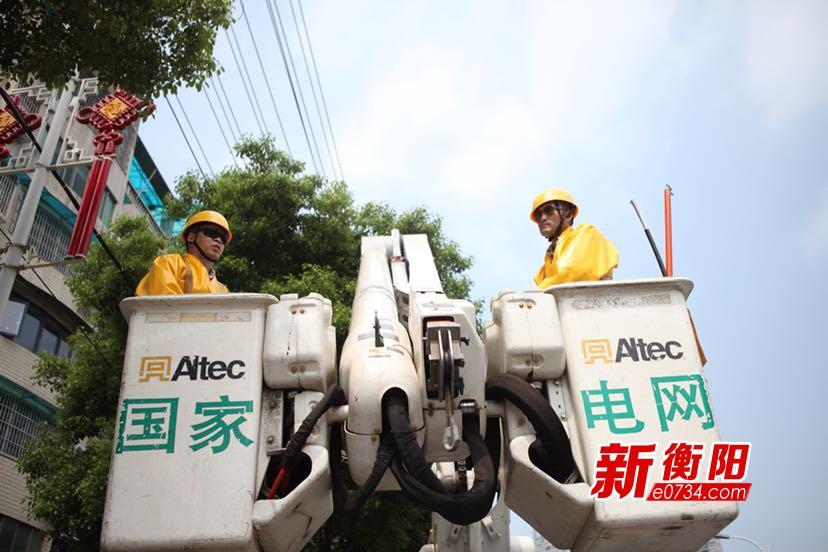 衡阳高新区正陆续恢复供电 期间或出现短时停电现象