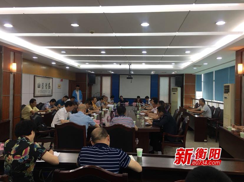 喜迎省运会:衡阳市各项筹备工作均在全速推进