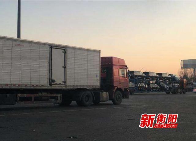 耒阳男子流窜三省高速服务区盗窃财物200万元被抓