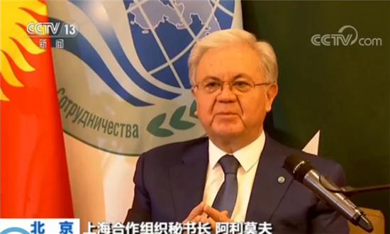 上海合作组织秘书长阿利莫夫
