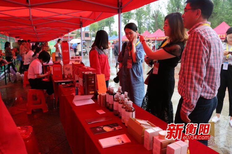 中国(常宁)油茶旅游文化节农副产品展销会火热开展